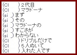 b0096491_5165355.jpg