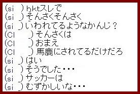 b0096491_5194164.jpg
