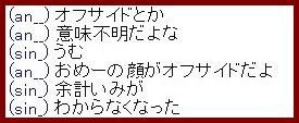b0096491_5213730.jpg