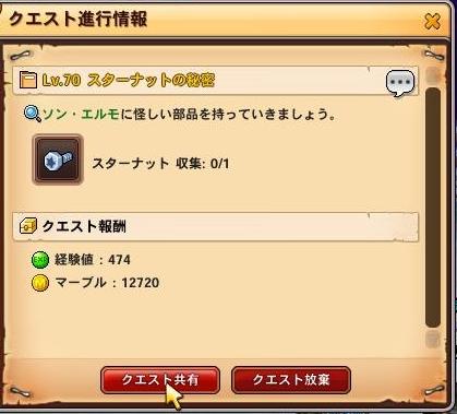 c0224791_19554282.jpg
