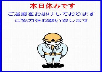 c0125996_725948.jpg