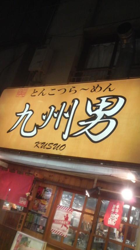 1日取材デー&PV完成!!!_f0182998_21203054.jpg