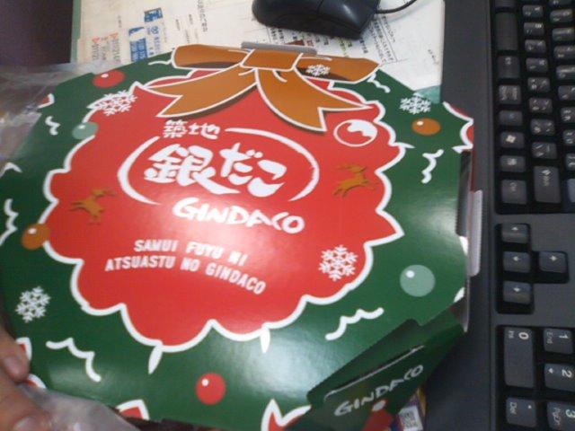 銀ダコ 祭(^o^)_b0127002_1536962.jpg
