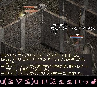 f0072010_2452622.jpg