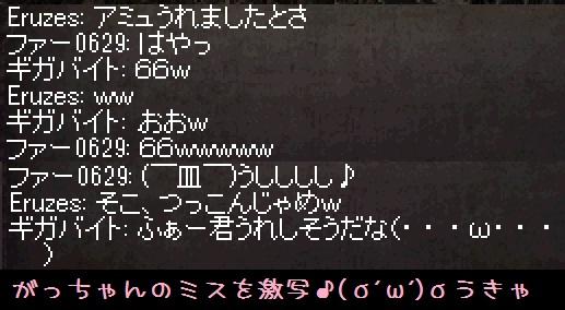 f0072010_2493916.jpg