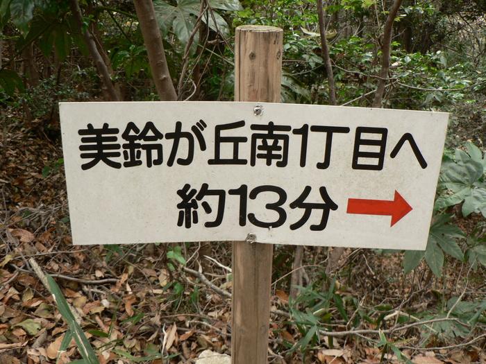 鈴ヶ峰(320m)_f0219710_10231872.jpg