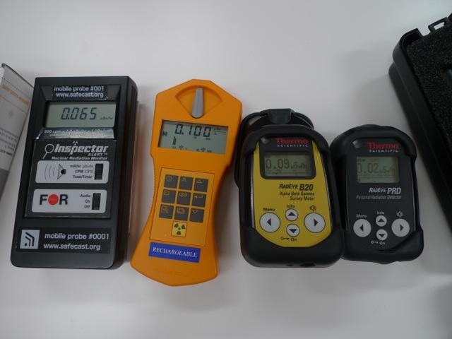 放射能測定機器について_d0192712_1544342.jpg