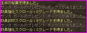 b0062614_153789.jpg