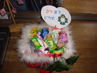 メリークリスマス!!_d0155416_14144650.jpg