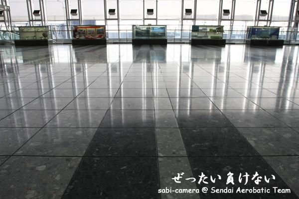 仙台エアロバティックチームよりお知らせ_f0164826_1824342.jpg