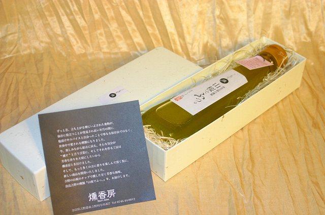 山桜でふっ! 燻製商品販売します。。_b0110629_412496.jpg