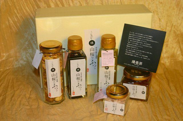 山桜でふっ! 燻製商品販売します。。_b0110629_4135564.jpg