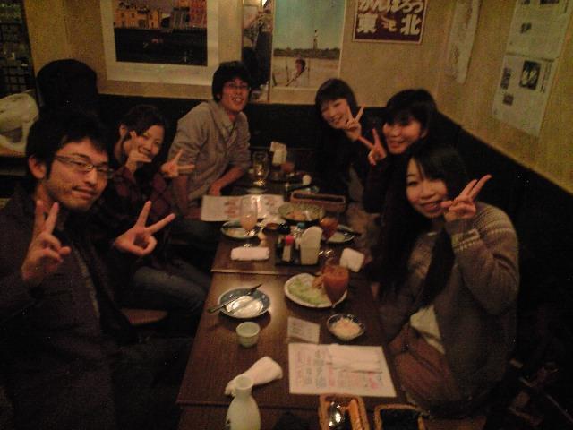 12月12日(月)〜16日(金)ご来店♪_b0206845_13372384.jpg