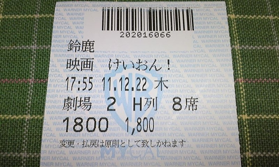 b0043454_2343649.jpg