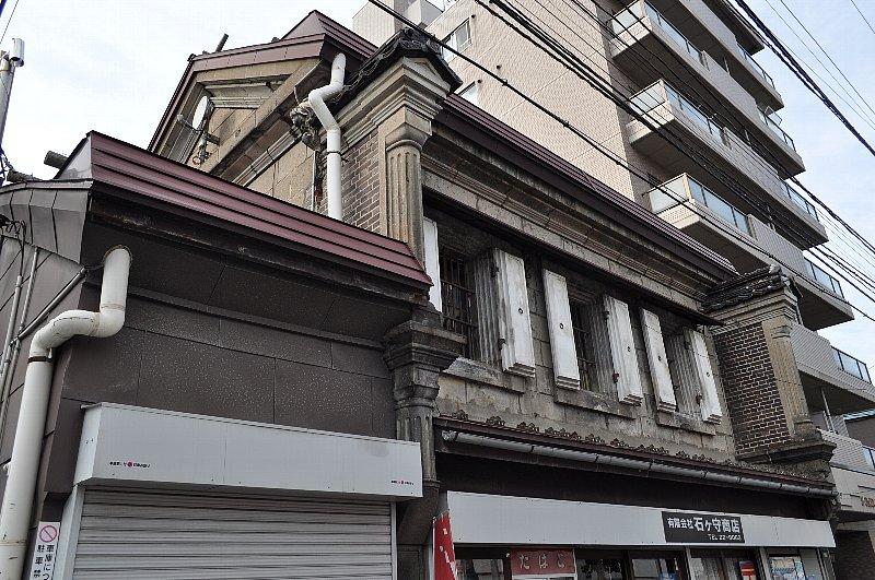 小樽の石ヶ守商店_c0112559_12553983.jpg