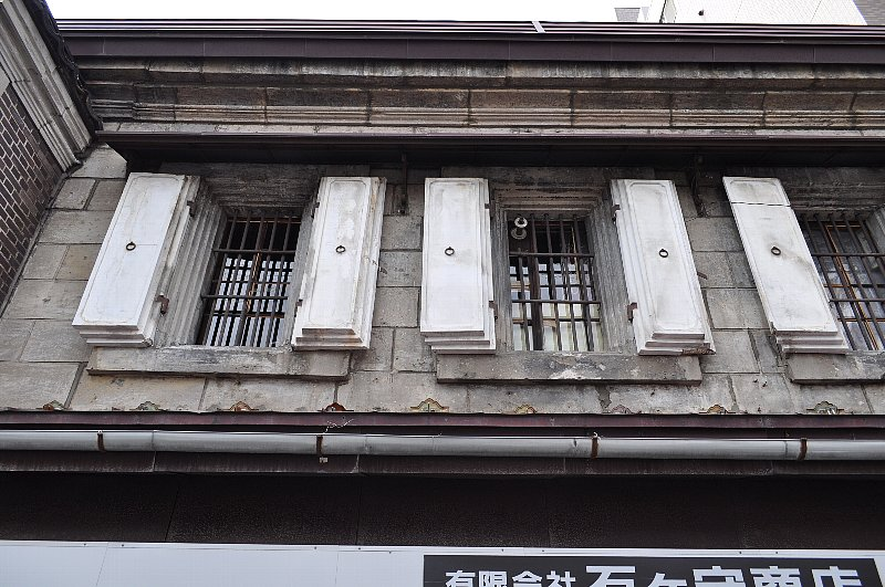 小樽の石ヶ守商店_c0112559_12555450.jpg