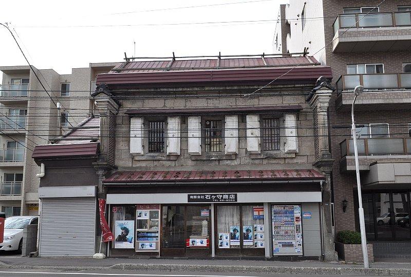 小樽の石ヶ守商店_c0112559_1255865.jpg