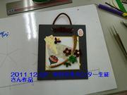 c0145662_18141230.jpg