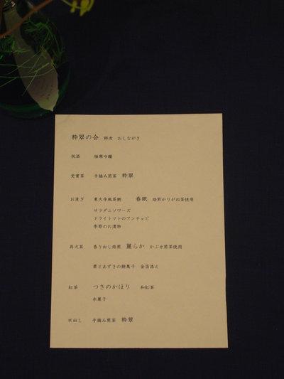a0229267_19401092.jpg
