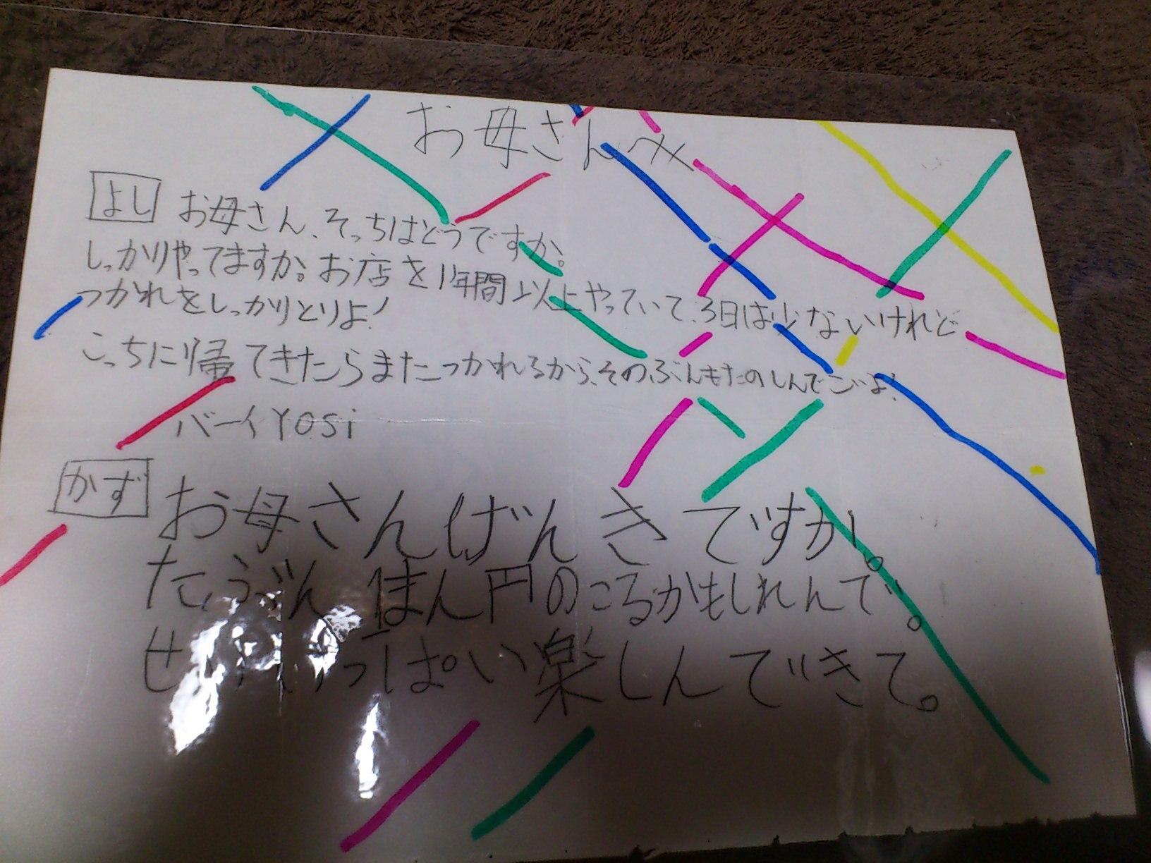 a0059277_229642.jpg