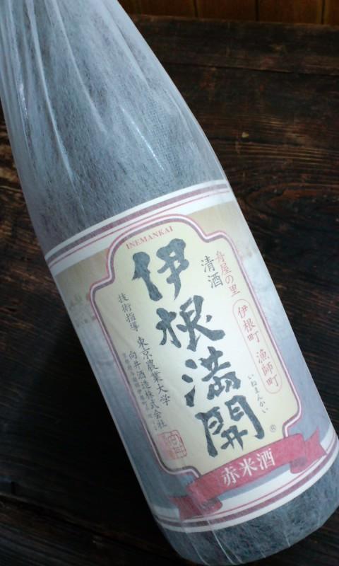 【新酒】伊根満開入荷です!_d0113681_16252083.jpg