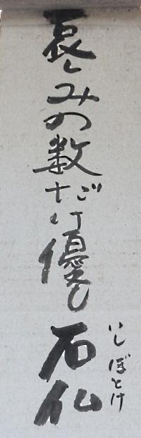e0252888_083913.jpg