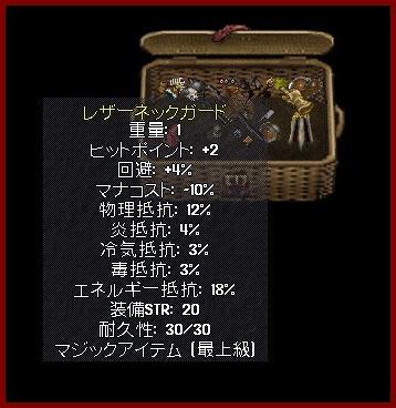 b0096491_4503780.jpg