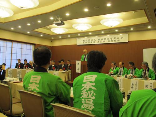 環境省に陳情_e0120896_76215.jpg