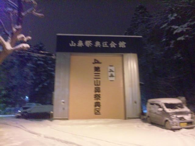 ランクル TOMMY札幌店 12月23日 児島様 マジェスタ ご成約☆_b0127002_18574154.jpg