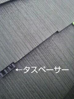 f0211203_12353635.jpg
