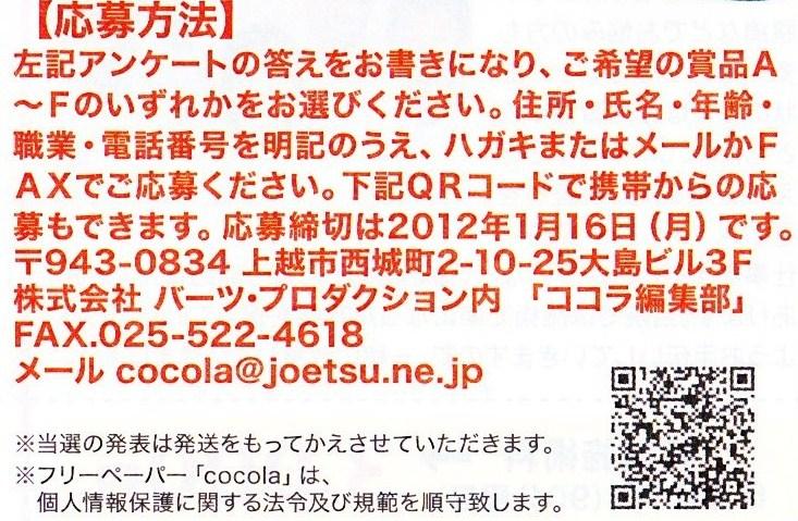 b0163804_1745457.jpg