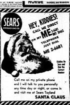 今年もNORADがクリスマス・イブのサンタさんの旅路をライブ中継準備へ_b0007805_19451518.jpg