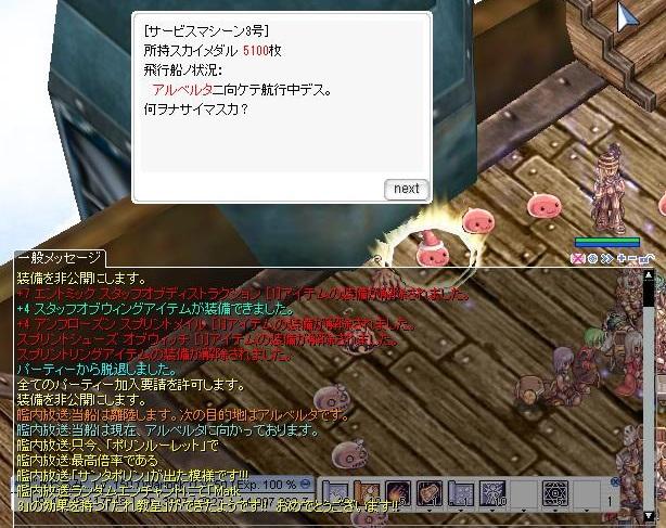 f0101705_10124999.jpg