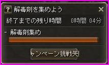 b0062614_4321344.jpg