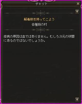 b0062614_433191.jpg