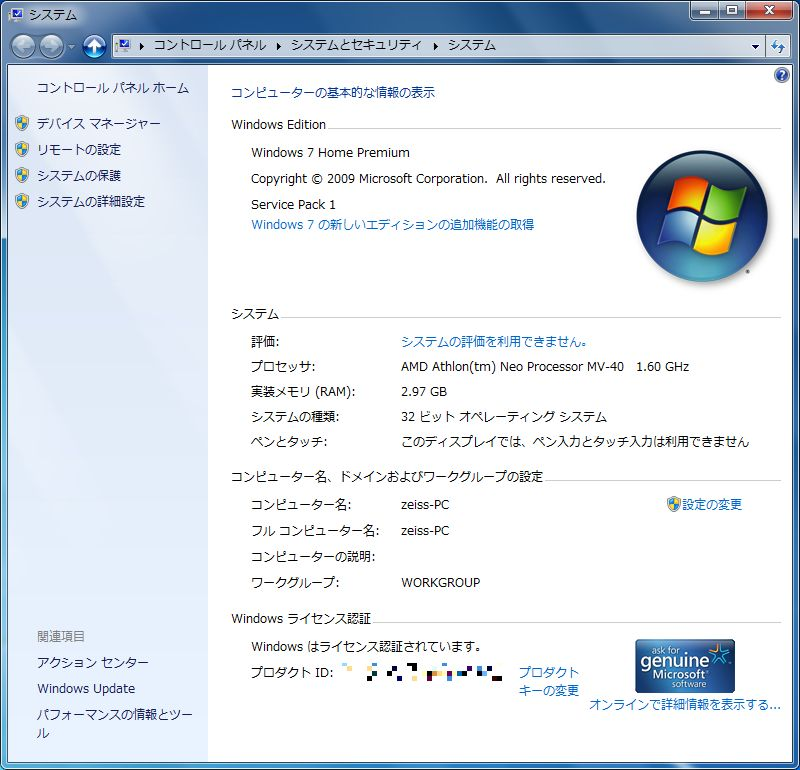a0195032_20504348.jpg