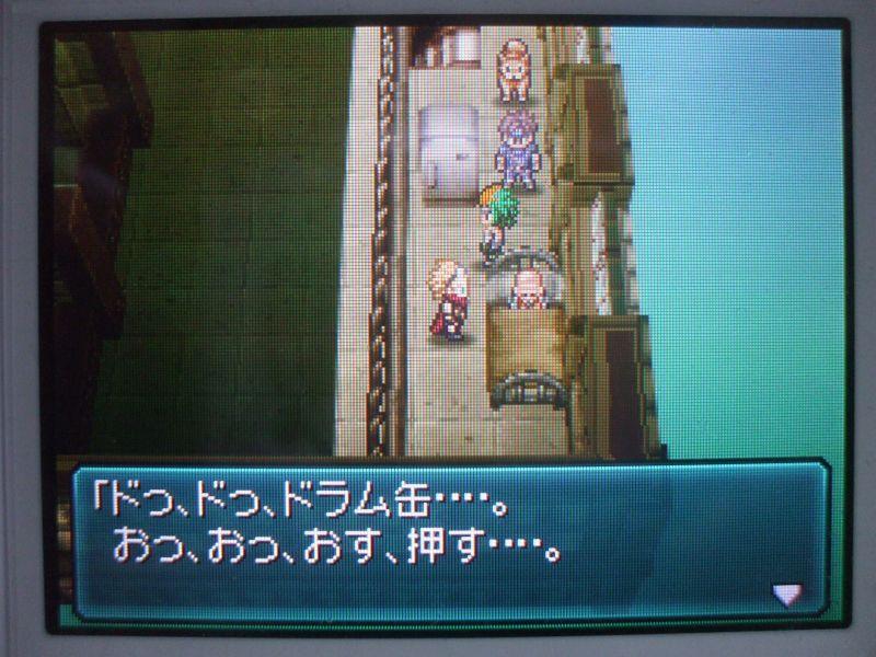 【METALMAX2:ReLOADED】スナマミレン入手。:酒場サースティ~グラップルタワー_f0045635_210484.jpg
