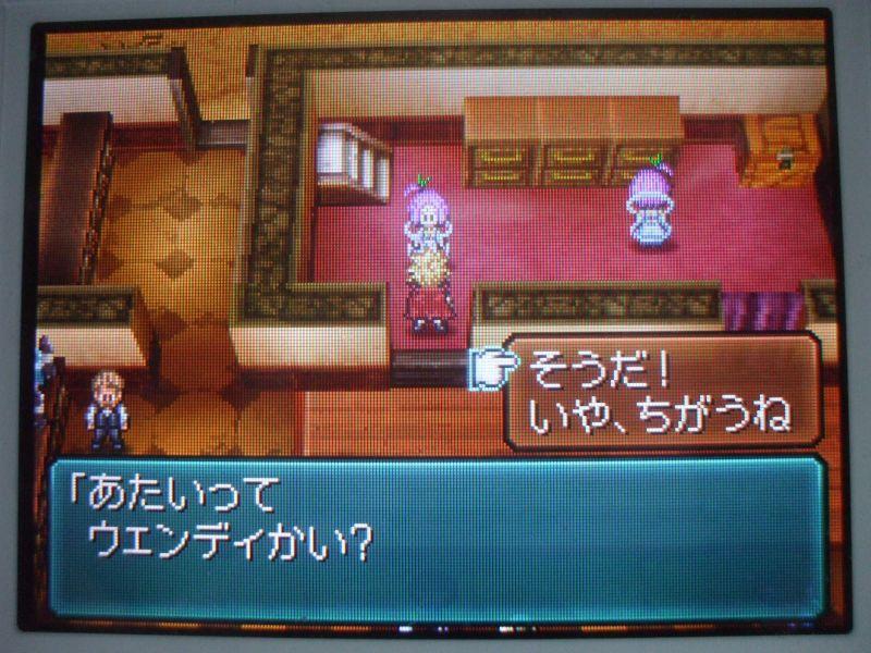 【METALMAX2:ReLOADED】スナマミレン入手。:酒場サースティ~グラップルタワー_f0045635_2334537.jpg