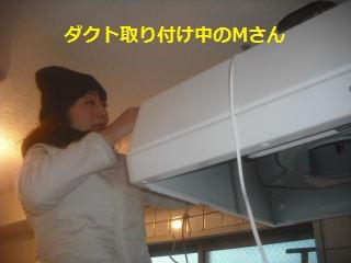 9日目の作業_f0031037_21131940.jpg