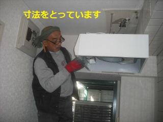 9日目の作業_f0031037_21132745.jpg
