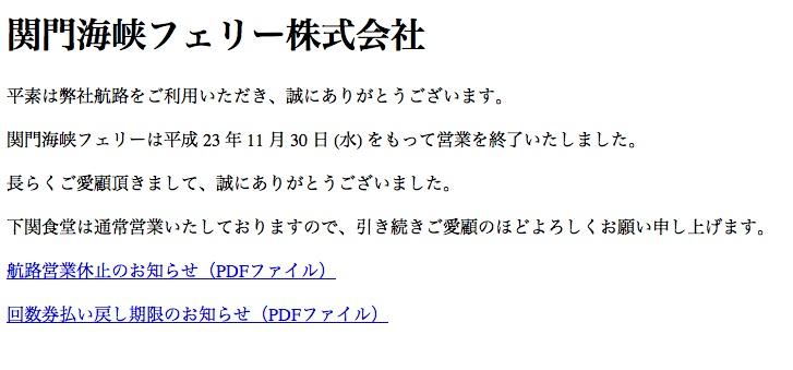 b0088341_2254932.jpg