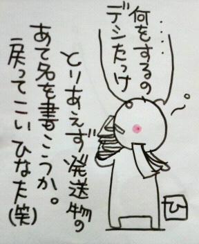 c0088343_13501274.jpg