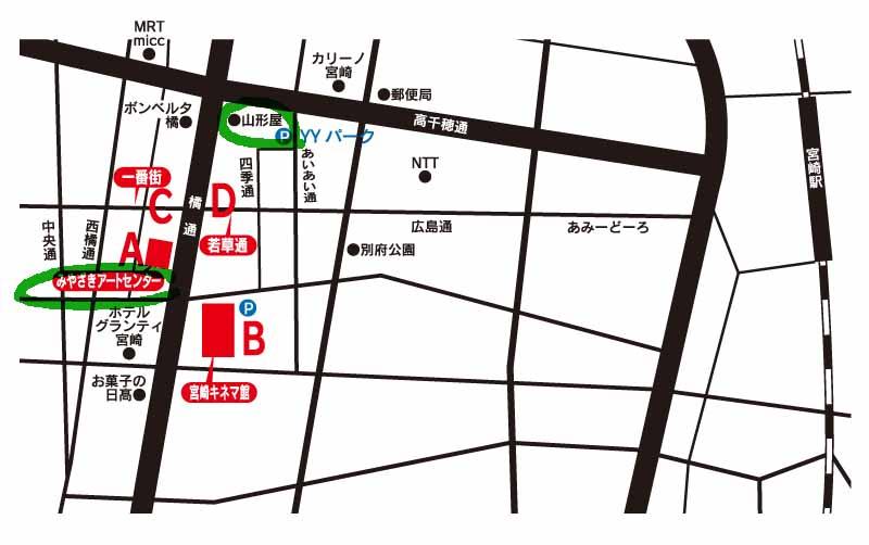年末は宮崎でアートイベント_f0152544_1430924.jpg