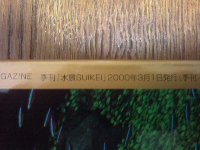 『SUIKEI』_e0213248_0231393.jpg
