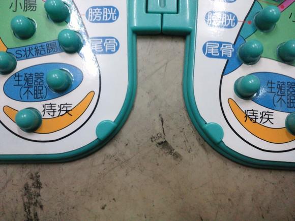 f0220058_21212851.jpg