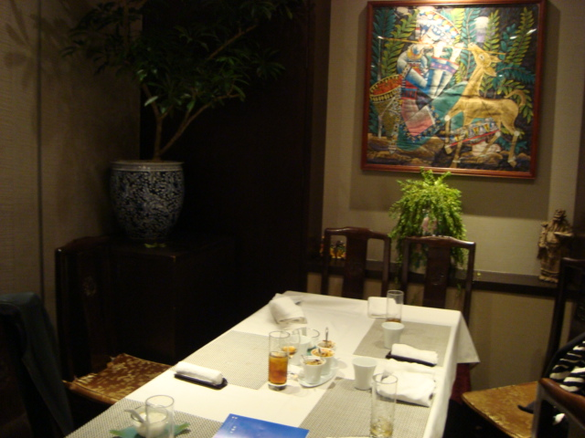 六本木「中国雲南料理 御膳房」へ行く。_f0232060_20424978.jpg
