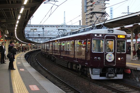阪急 宝塚線 正月看板掲出!!_d0202264_1881742.jpg