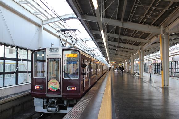 阪急 宝塚線 正月看板掲出!!_d0202264_1883861.jpg