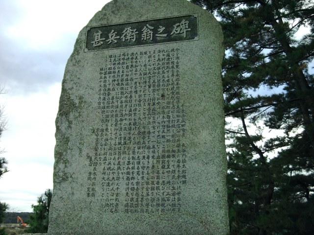 佐倉市観光_b0177566_17214610.jpg
