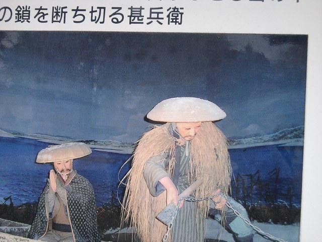 佐倉市観光_b0177566_17214620.jpg